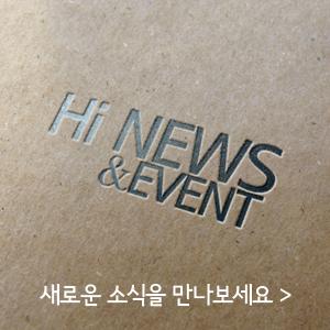 main-news