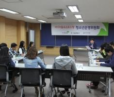 시설 및 프로그램 모니터링 및 제안활동